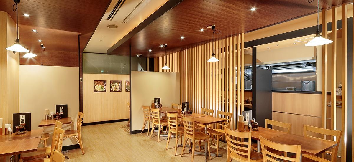空海 川崎ダイス店